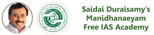 Coimbatore Registration MNT Free IAS